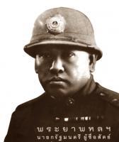 chaokhun