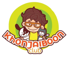 Khonjaiboon