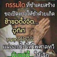 sannaja64