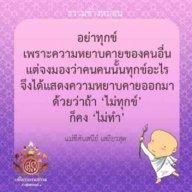 Mintra6336