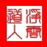 da0_sanqing