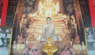 พระพุทธรูปสำคัญอย่างไร
