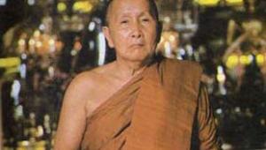 สติปัฏฐาน  พระธรรมเทศนา   หลวงปู่สิม พุทฺธาจาโร