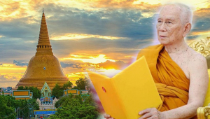 """""""หน้าที่สำคัญที่สุด คือประกาศธรรมของพระพุทธเจ้า"""" พระโอวาทของสมเด็จพระสังฆราช ทรงย้ำเตือนสติ ผู้สอบเปรียญธรรมสำเร็จ สาธุ!!!"""