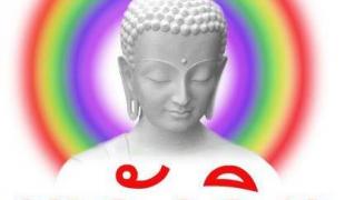เว็บพลังจิต - รับสมัคร ทีมธรรมทาน เพื่อเผยแผ่พุทธศาสนา