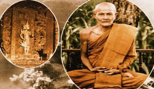 พระสยามเทวาธิราชพร้อมเทพบริวารมากราบนมัสการหลวงปู่มั่น ภูริทัตโต