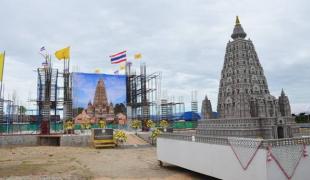 """ครั้งแรกในเมืองไทย """"สาธยายพระไตรปิฎก 2 แผ่นดิน"""""""