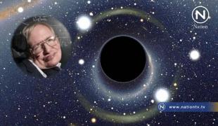 """""""สตีเฟน ฮอว์คิง"""" ทฤษฎีวิทยาศาสตร์ """"อจินไตย"""" ที่คล้ายกับหลักธรรมพุทธศาสนา"""