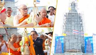 ยกยอดพระมหาเจดีย์พุทธคยา หลอมรวมพุทธศาสนิกชนในไทย