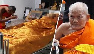 สิ้นหลวงปู่ต้อย เกจิดังสุพรรณฯ มรณภาพด้วยโรคชรา สิริอายุ 95 ปี