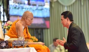 สมเด็จพระพุทธชินวงศ์แนะนักเผยแผ่พุทธปฏิบัติสมถวิปัสสนาผ่านพ้นวิกฤตให้ได้