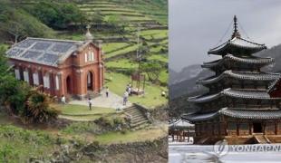 มรดกโลกแห่งใหม่ เกาหลีวัดพุทธ ญี่ปุ่นโบสถ์คริสต์-ยุคโชกุนกวาดล้าง