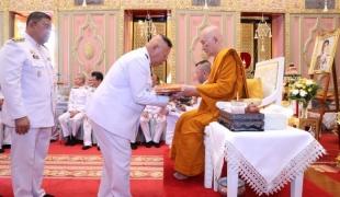 พระสังฆราช ประทานผ้าไตร ให้ผู้ว่าฯทั่วประเทศ จัดบวชเฉลิมพระเกียรติ