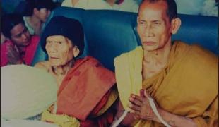 พระเหนือโลกหลวงปู่ละมัยในเหตุการณ์..พระโพธิสัตว์เผาตัวเองในกองไฟที่เวียดนาม