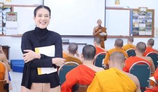 เรียนกับครูดารา เก่งทั้งสรรพวิชาและศิลปะกล้าแสดงออกเพื่อการเผยแผ่พระพุทธศาสนา