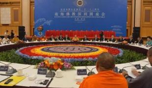 เปิดฉากการประชุมโต๊ะกลมพุทธศาสนาทะเลจีนใต้ประจำปี 2019 ที่เมืองเซินเจิ้น