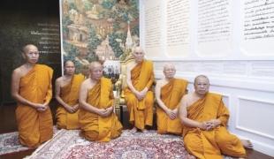 150 ปี-ชาตกาลพระอาจารย์มั่น เทิดเกียรติคุณ-เปิดพิพิธภัณฑ์