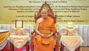 """ชาวพุทธพม่า-ภูฏาน-เวียดนาม ศึกษาดูงานพลัง """"บวร"""" วัดเขียนเขต"""
