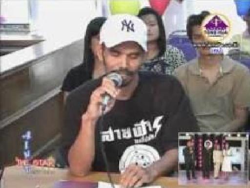 กำลังวิเคราะห์นักร้องแต่ละท่านทางรายการ i net contest ช่อง ทีวี ดาวเทียม อมตะ แชลแนล