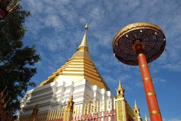 Wat Tadkam