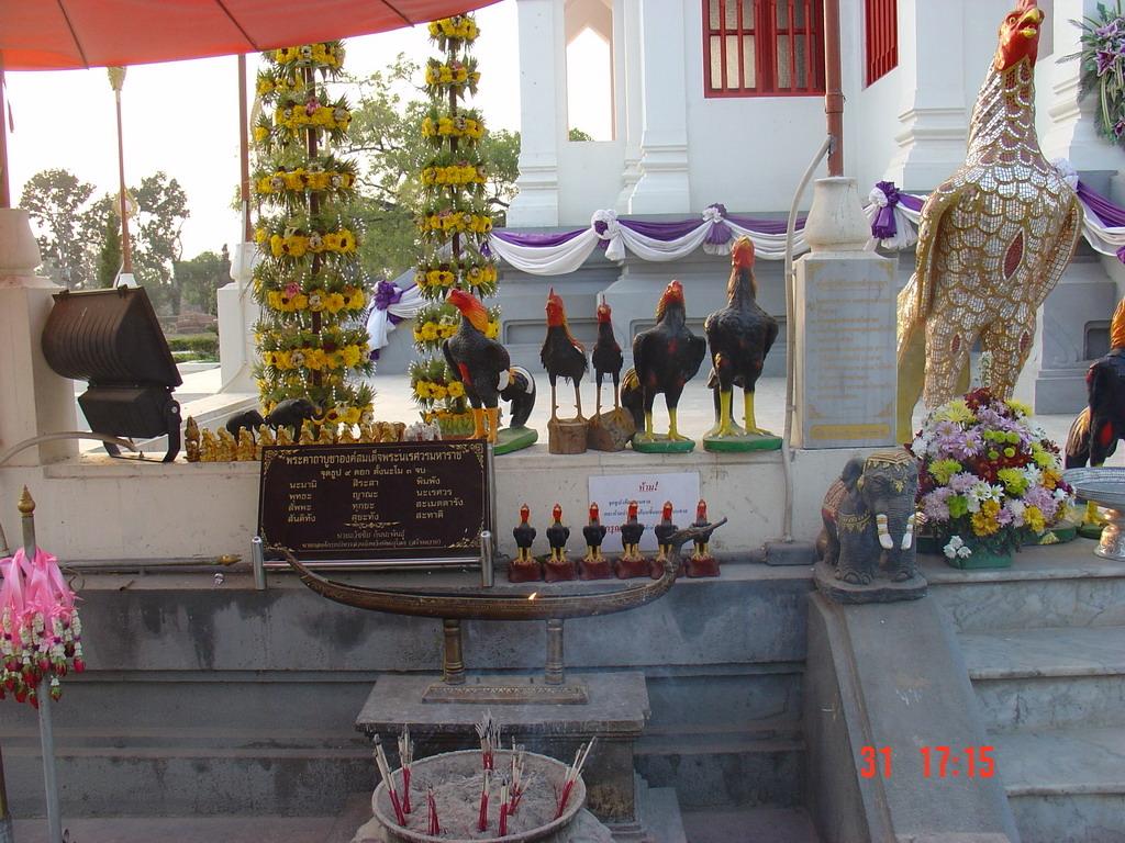 หนึ่งในสัญลักษณ์ คือ ไก่ชน (เพื่อบ้านเพื่อเมืองไทย)
