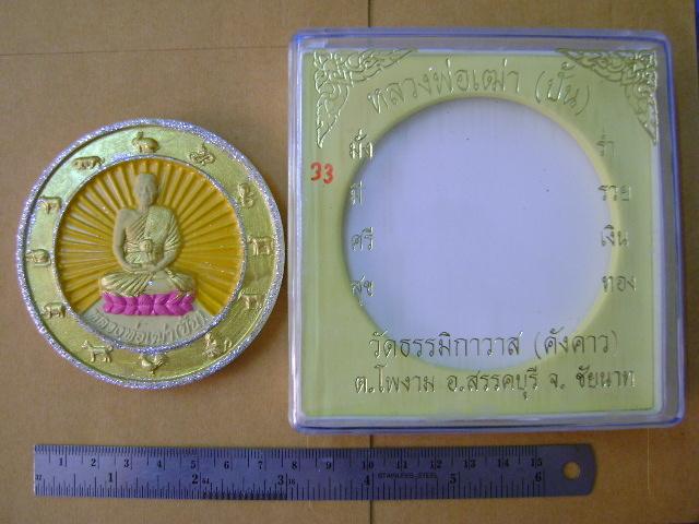 DSC06493