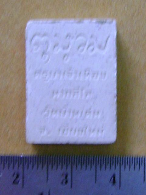 DSC09846