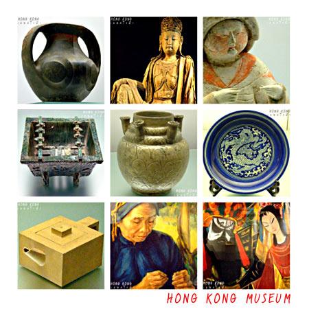 hkmuseum