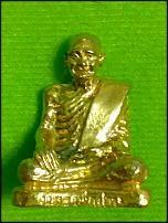 รูปหล่อโบราณหลวงพ่อปานกะไหล่ทองมีกริ่ง ปี 18