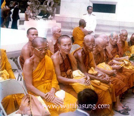 Luang Po