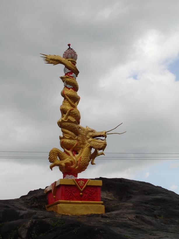 สัญลักษณ์ของหมู่บ้านจีนยูนนาน