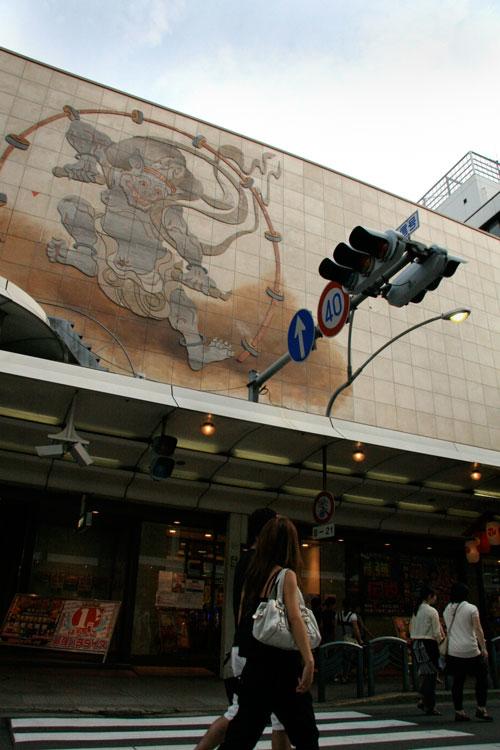 11 IMG 0273  Street Scene