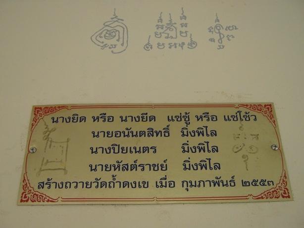 IMG 1271
