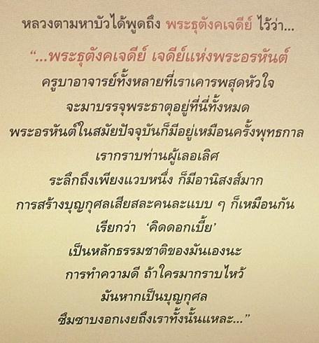 DSCF5778