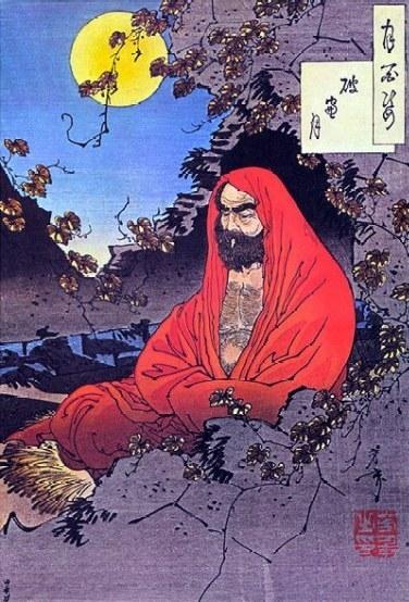 Buddhism Bodhidharma by Yoshitoshi 1887
