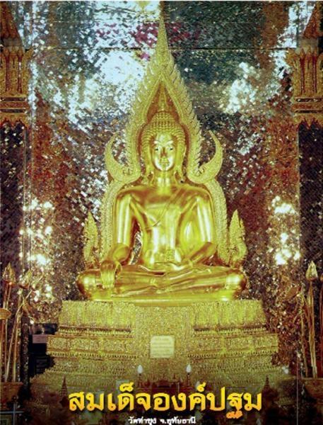 firstbuddha 600