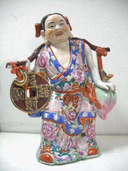 20012a