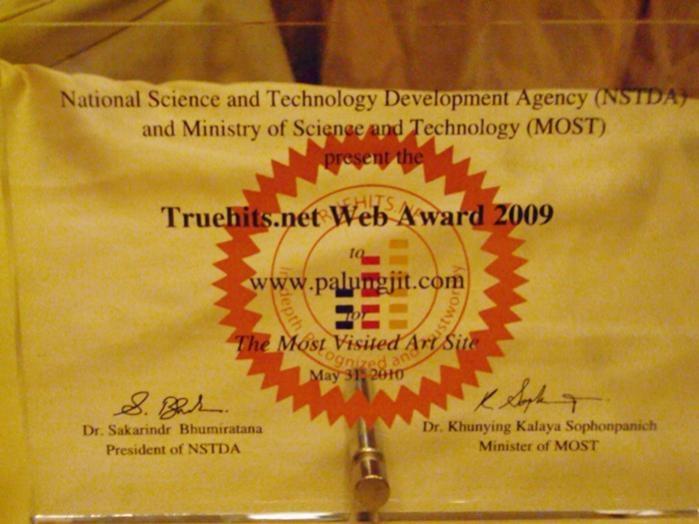 web award 2009