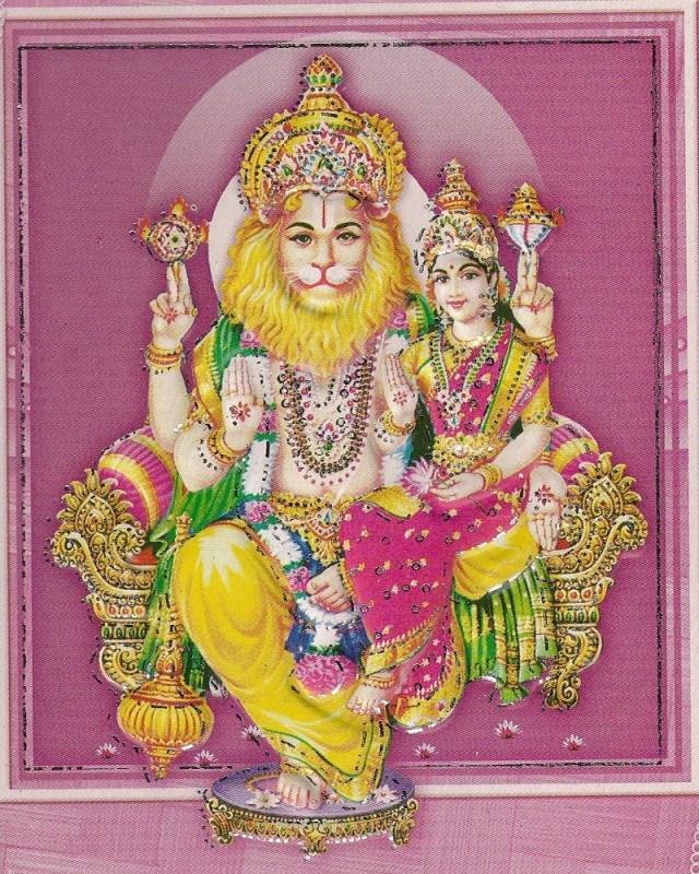 festivals narasimha