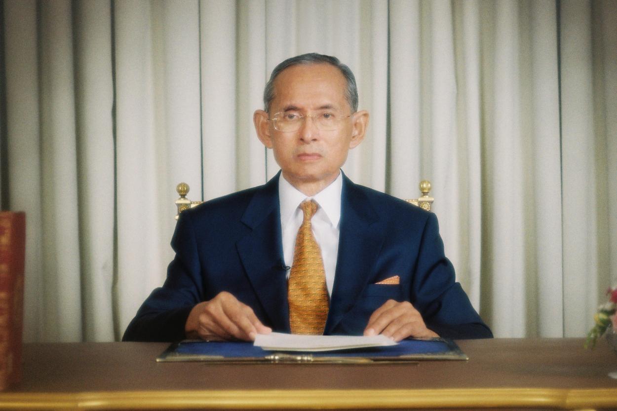 King Speech