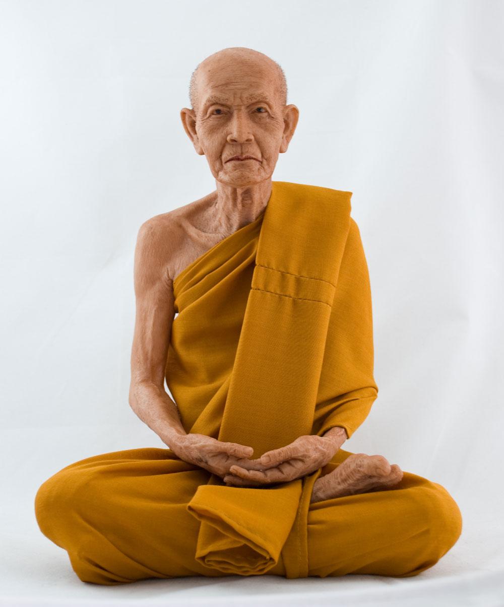 guru mun