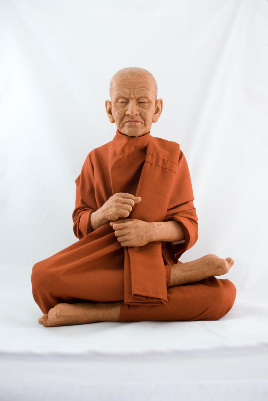 guru toh