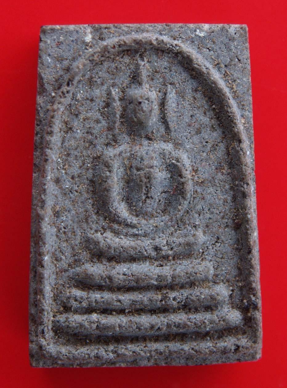 พระสมเด็จเนื้อผงใบลาน พ.ศ.๒๕๓๑  สร้างน้อย
