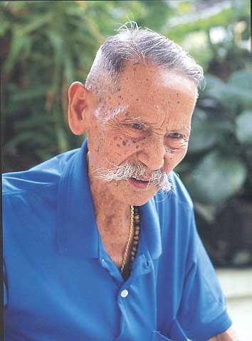 ปู่ ขุนพันฯ