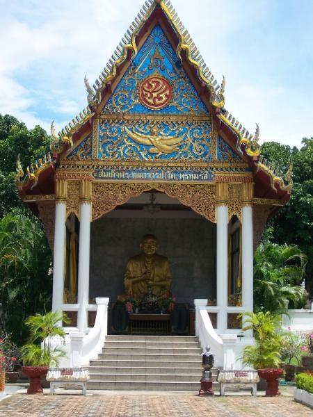 พระวิหารสมเด็จโต