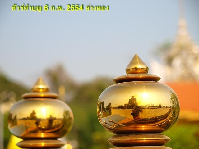 6 ก.พ. 2554  วัดม่วง อ่างทอง