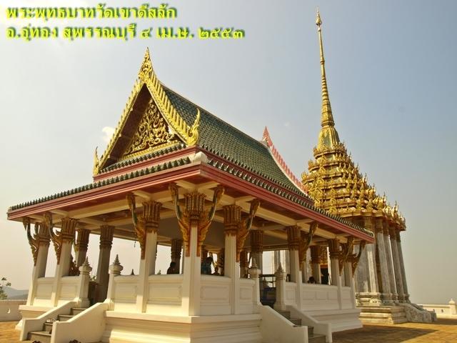 AuThong Trip201004 001 0