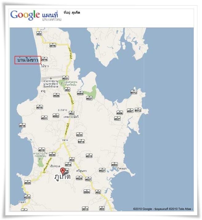 2 maikao map