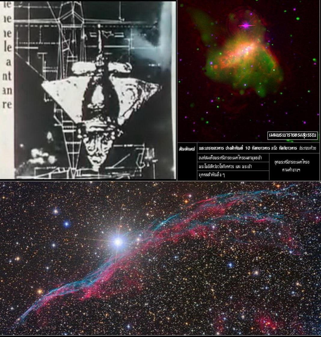 13.GodTimeMachine&Voyager