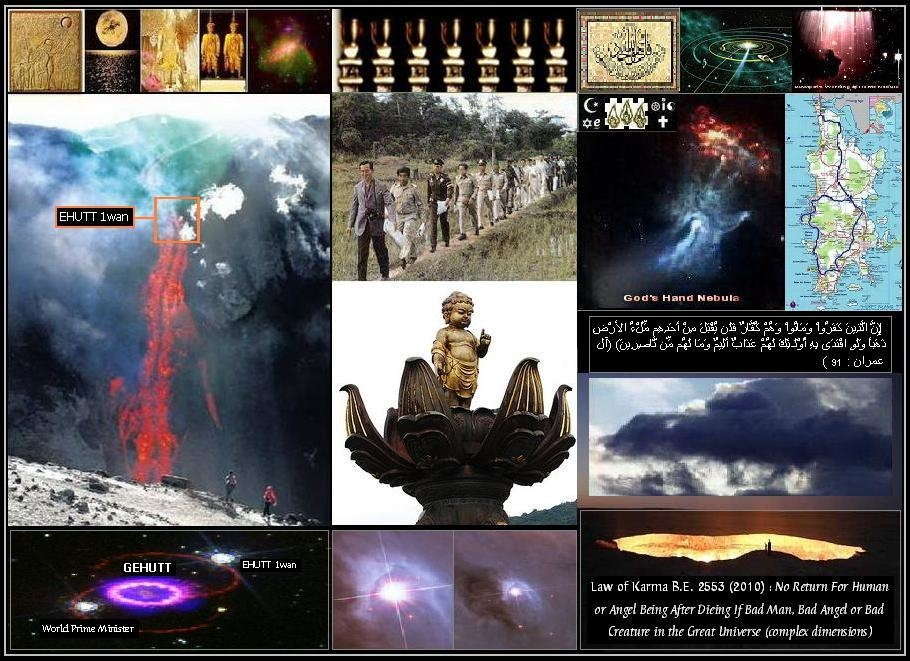 44.Revelation X1